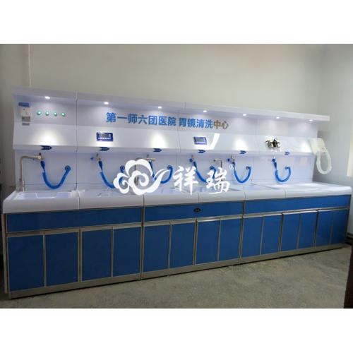 [祥瑞]内镜清洗工作站图片