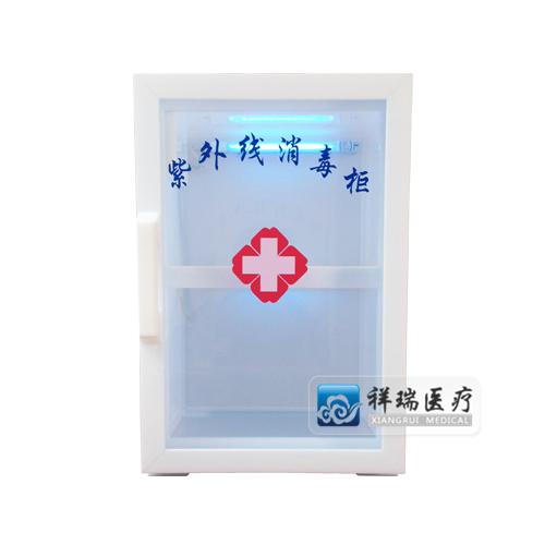 紫外线消毒柜