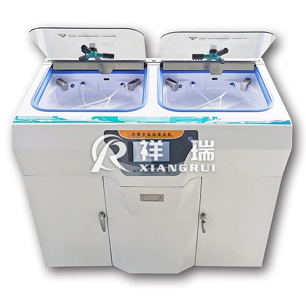 双缸全自动内镜清洗机